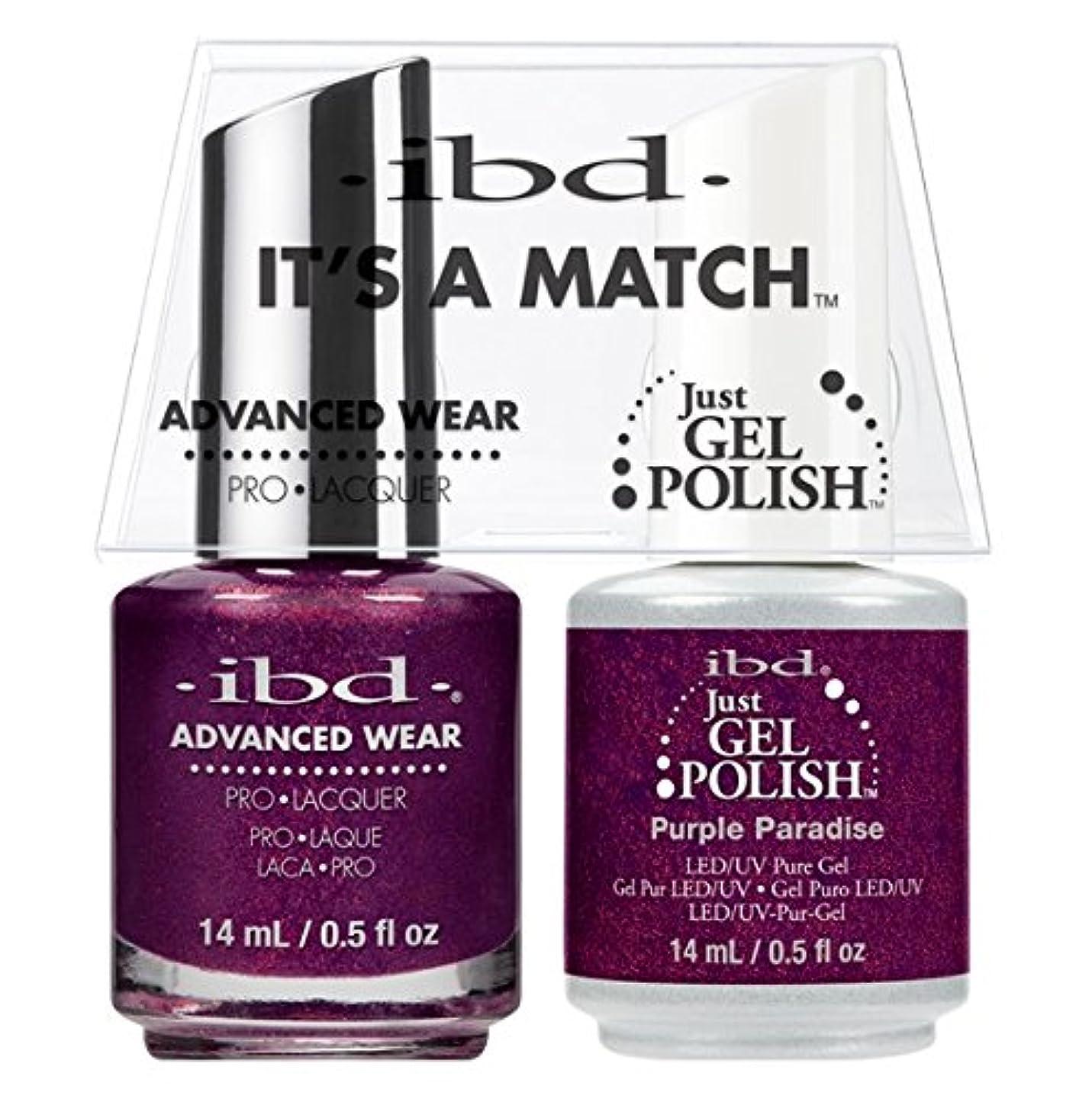 団結パーチナシティ支給ibd - It's A Match -Duo Pack- Purple Paradise - 14 mL / 0.5 oz Each