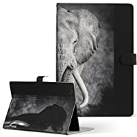 igcase QuatabPZ au LGT32 LGエレクトロニクス キュアタブ タブレット 手帳型 タブレットケース タブレットカバー カバー レザー ケース 手帳タイプ フリップ ダイアリー 二つ折り 直接貼り付けタイプ 001211 アニマル ゾウ 動物 モノクロ