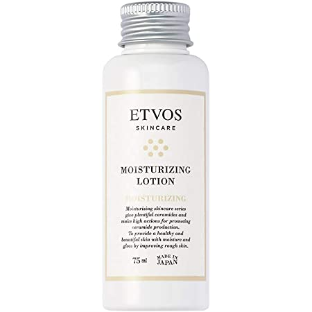 ETVOS(エトヴォス) モイスチャライジングローションS(75ml)