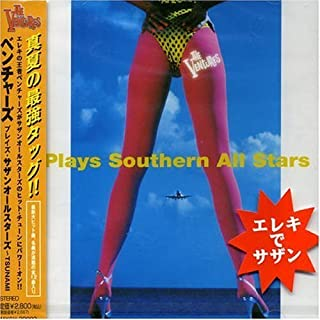 Plays Southern All Stars: Tsunami by Ventures (2001-09-18)
