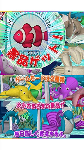 『へなへな水族館』の5枚目の画像