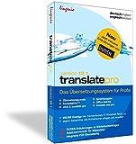 translate pro 12.1 Deutsch-Englisch: Das professionelle Übersetzungssystem
