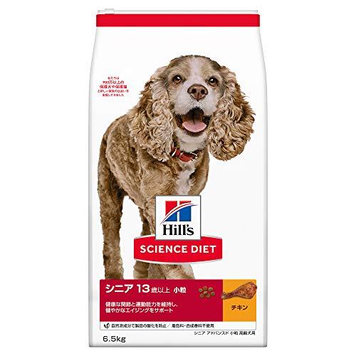 ヒルズ サイエンス・ダイエット ドッグフード 高齢犬用 シニアアドバンスド 13歳以上 小粒 チキン 6.5kg