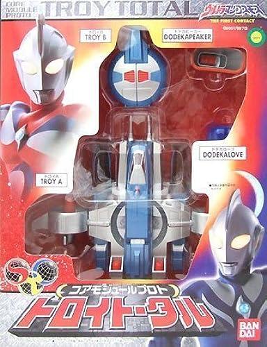 Ultraman Cosmos Kernmodul Proto Troy Gesamt