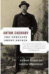 The Complete Short Novels (Vintage Classics) Kindle Edition