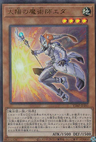 遊戯王 VJMP-JP183 太陽の魔術師エダ (日本語版 ウルトラレア) Vジャンプ 2020年 8月号 付録