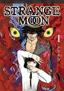 STRANGE MOON (1) (バンブーコミックス)