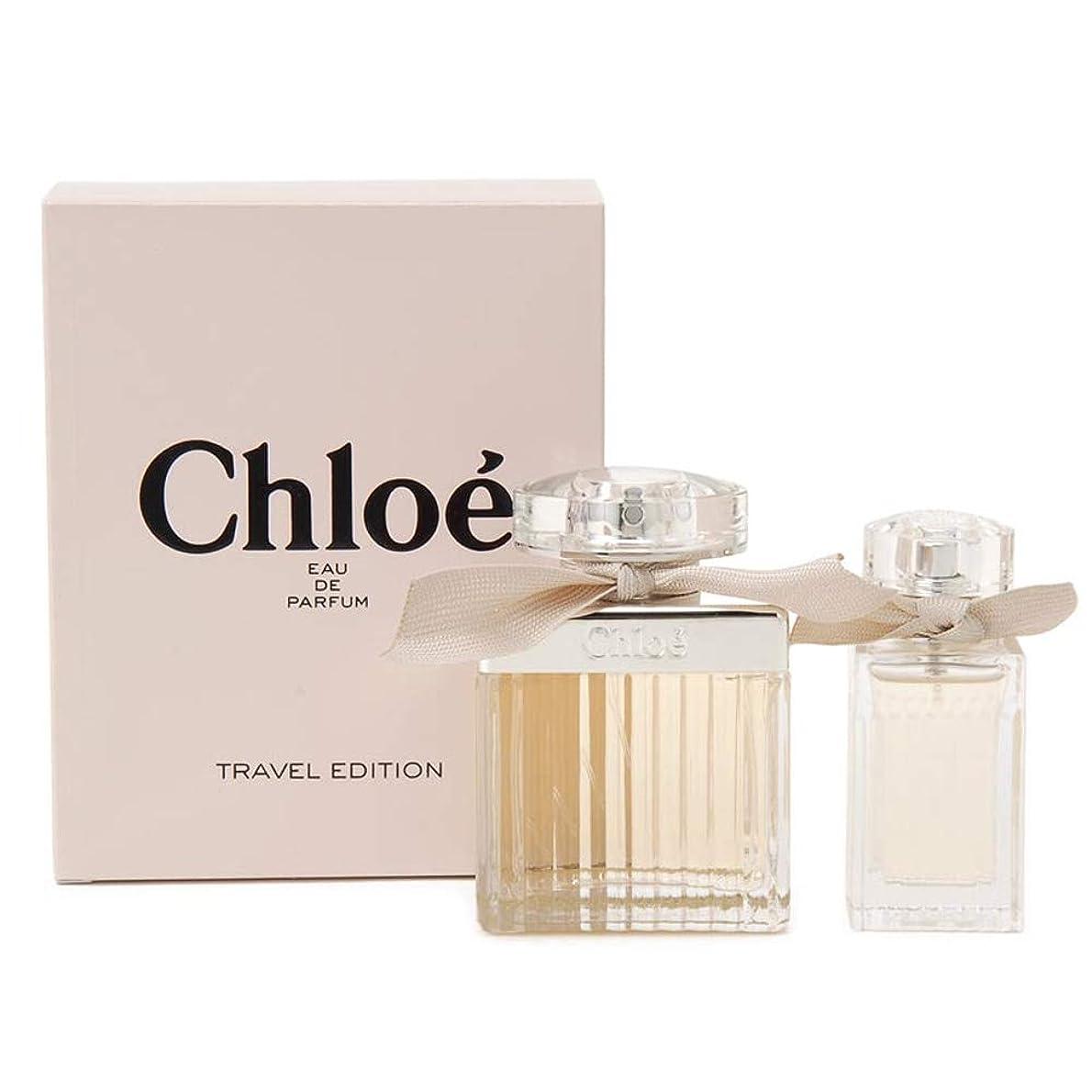 程度露ソートクロエ chloe オードパルファム 香水セット 20ml 75ml 2P 香水 レディース 女性用 フレグランス [並行輸入品]