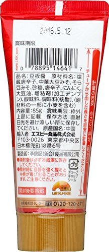 S&B李錦記豆板醤(チューブ入り)85g×3個