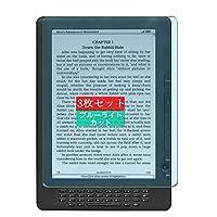 3枚 Sukix ブルーライトカット フィルム 、 Amazon Kindle DX 向けの 液晶保護フィルム ブルーライトカットフィルム シート シール 保護フィルム(非 ガラスフィルム 強化ガラス ガラス ) 修繕版