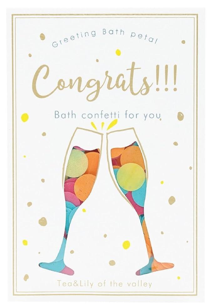 批評忌避剤なくなるノルコーポレーション 入浴剤 バスペタル グリーティングバスペタル Congrats 12g ティー & リリーオブザバレーの香り OB-GTP-1-6