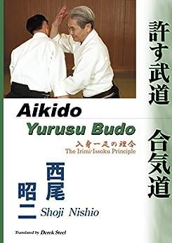[西尾昭二]の許す武道 合気道 ― 入身一足の理合 (Aikido - Yurusu Budo)