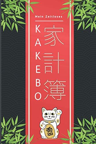 Mein Zeitloses KAKEBO: Haushaltsbuch zum Eintragen Stressfrei haushalten und Geld sparen im Alltag nach japanischem Vorbild - Kontobuch für monatliche ... und Finanzen im Griff mit ihrem Finanzplaner