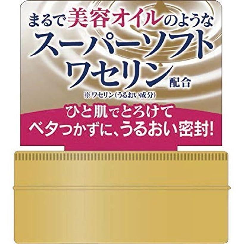 懐疑論アルコールアロング肌研(ハダラボ) 極潤プレミアム ヒアルロンオイルジェリー × 6個セット
