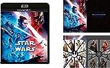 【Amazon.co.jp限定】スター・ウォーズ/スカイウォーカーの夜明け MovieNEX(SWブラック・パッケージ、アウターケース付き)(オリジナルWポケットクリアファイル付き) [ブルーレイ+DVD+デジタルコピー+MovieNEXワールド] [Blu-ray]