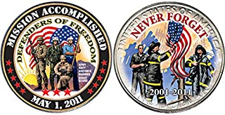 defenders of freedom coin