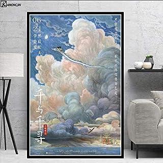 PCWDEDIAN Spirited Away Poster Studio Ghibli por Hayao Miyazaki Japón Anime Carteles E Impresiones Cuadro De La Pared Pintura De La Lona U1115 50X70Cm