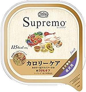 箱売り シュプレモ カロリーケア 成犬用 トレイ 100g ニュートロ Nutro 1箱24個