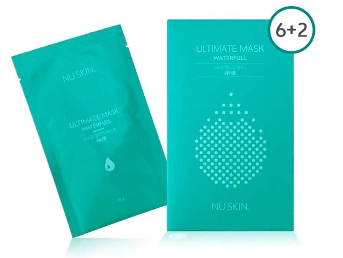 カビ狂気開いたニュースキン NU SKIN ULTIMATE MASK WATERFULL 6+2 水分マスクパック(海外直送品)