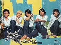 ENERGY/無懈可撃影音全選輯 DVD 台湾盤 ap02