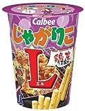 【販路限定品】カルビー じゃがりこ 鶏皮うま塩味 Lサイズ 68g×12個