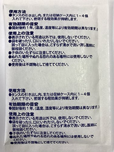 SEINAN家庭の除湿剤+防虫小袋タイプ(洋服ダンス・引き出し・収納ケース用)35g×10個入り