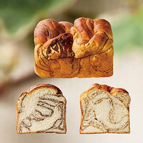 マーブルデニッシュ (ミルク/メープル) パン 結婚式 ウェディング 贈答用 ギフト 詰合せ セット