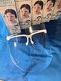『透明フェイスガードマスク メガネ型 5個セット』【飛沫防止・ウイルス感染予防】「シンプルデザイン 多用途 疲れにくい フェイスシールド マスク」