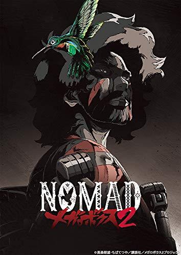 【Amazon.co.jp限定】NOMAD メガロボクス2 Blu-ray BOX (特装限定版)(キャラファイングラフ(B5サイズ)付)