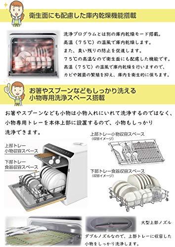 アイネクスAINX工事がいらない食器洗い乾燥機AX-S3Wホワイト