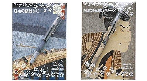 浮世絵ボールペン&ポストカード 2柄セット (大はしあたけの夕立・鬼次)
