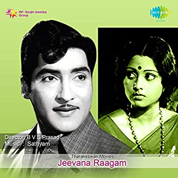 "Nuvve Nandhanamu (From ""Jeevana Raagam"") - Single"