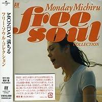 Monday Michiru Free Soul Colle by Monday Michiru (2005-09-21)