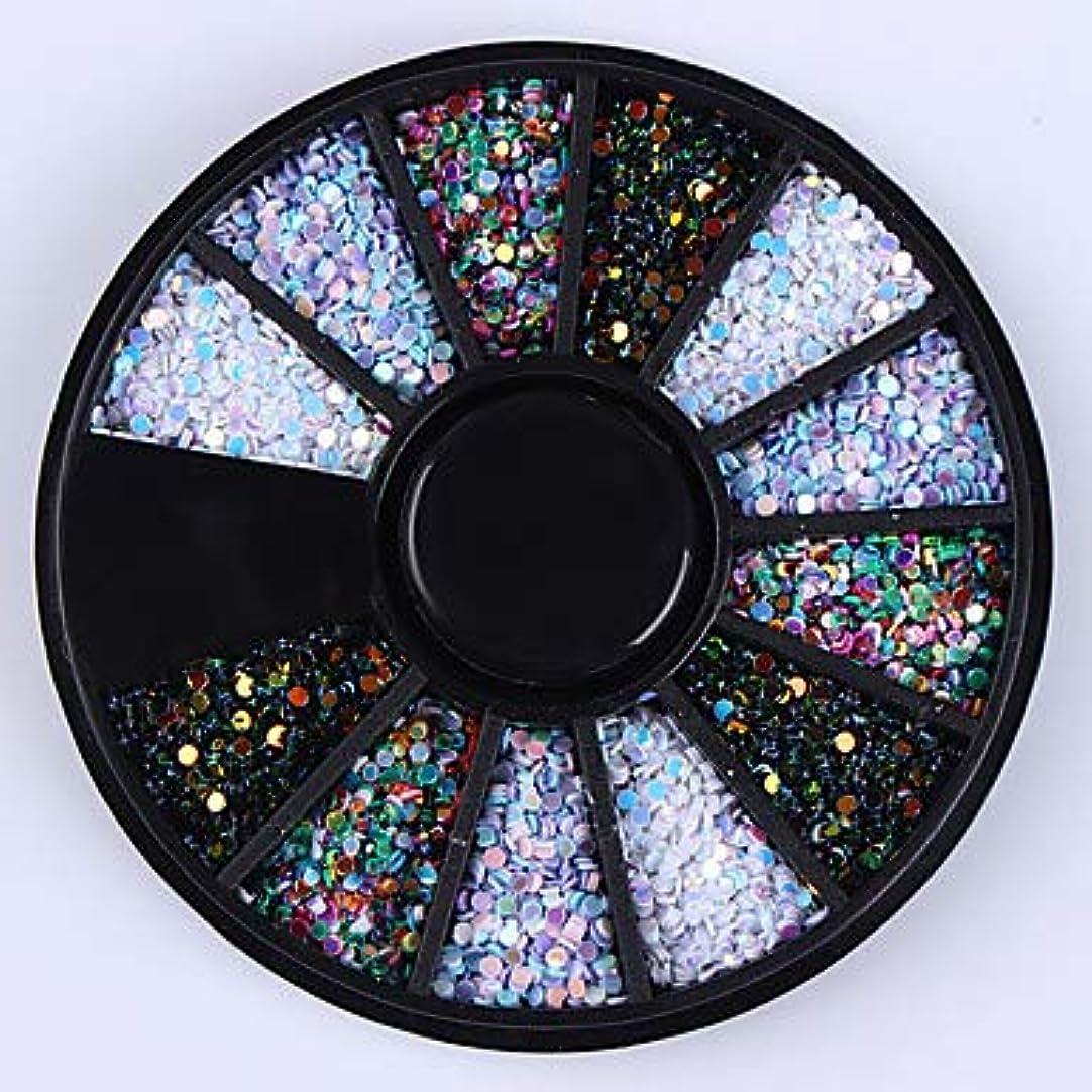 側倒産掃除1ミリメートル混合色ネイルアートラインストーン輝くヒント装飾マニキュアホイール