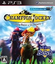 Champion Jockey: G1 Jockey & Gallop Racer (Playstation3 the Best)