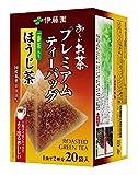 伊藤園 プレミアムティーバッグ ほうじ茶 一番茶入り 20パック入 36g