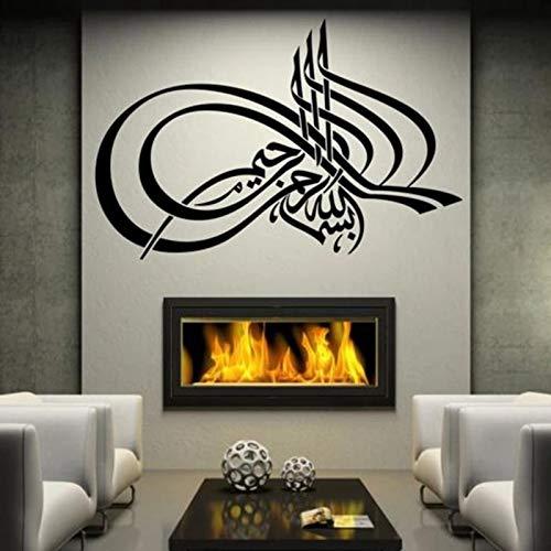 Vinilo de alta calidad de la decoracin de la pared del hogar del diseo islmico musulmn del arte de la pared islmico