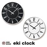 掛け時計 エキクロック eki clock TIL16-01 レムノス Lemnos ホワイト ブラック ウォールクロック 2006年グッドデザイン賞受賞 ホワイト