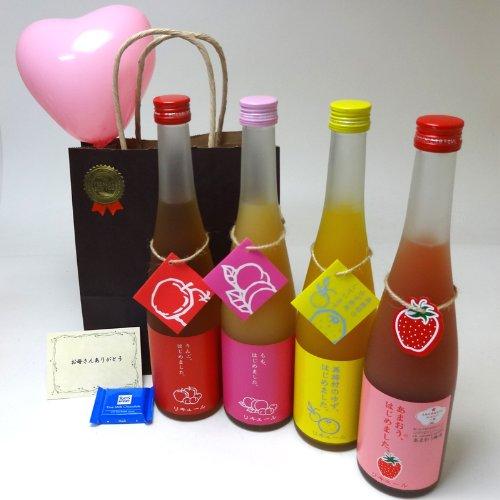 母の日 果物梅酒4本セット あまおう梅酒 ゆず梅酒 もも梅酒 りんご梅酒(福岡県)合計720ml×4本 メッセージカード ハート風船 ミニチョコ付き