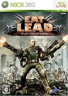 Eat Lead: The Return of Matt Hazard [Japan Import] by D3 Publisher [並行輸入品]