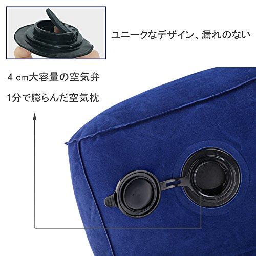 フットレスト足置きオットマンエアークッション携帯しやすいフラット足枕飛行機車オフィスエコノミー症候群対策旅行用便利グッズ収納袋付きManKn