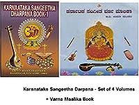 Karnataka Sangeetha Darpana (English vol 1 to 4 Books) + Karnataka Sangeetha Varna Maalika