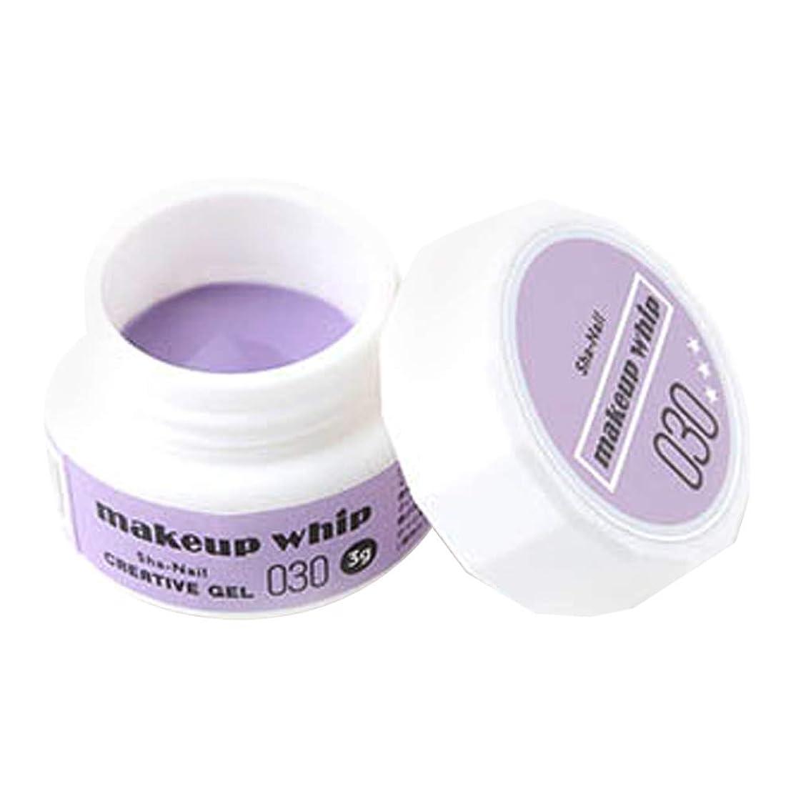 反対にダウンタウンバランスSha-Nail Creative Gel メイクアップホイップカラー 030 マット 3g UV/LED対応