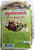 Thai Herbal Steam Bath 7 Oz (200 G)