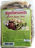 Thai Herbal Steam Bath 7 Oz (200 G)-Health