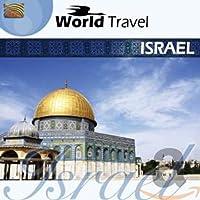 音楽で行く世界旅行:イスラエル (World Travel: Israel)