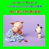 ミッキーマウス・マーチ (オルゴール)