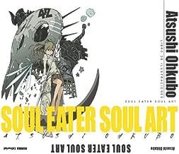 Soul eater : soul art