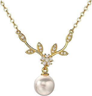 MFHUNX 14K الذهب مطلي فضة AAA + المياه العذبة المستزرع قلادة للنساء عباد الشمس قلادة مجوهرات الأزياء للبنات