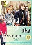Ferdia Walsh-Peelo - Sing Street [Edizione: Giappone]